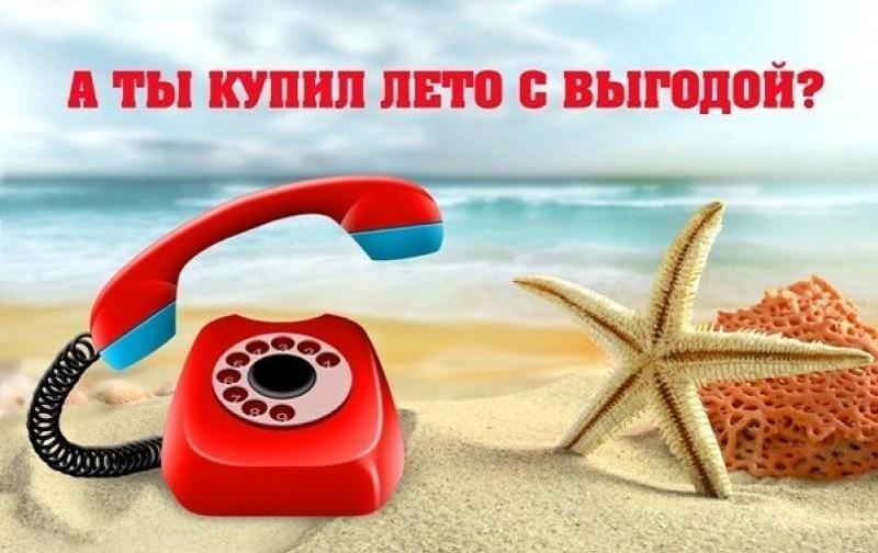 rannee bronirovanie tury iz zhitomira 8 - Что такое раннее бронирование туров и почему это ВЫГОДНО!