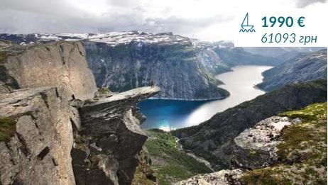 Норвегия2