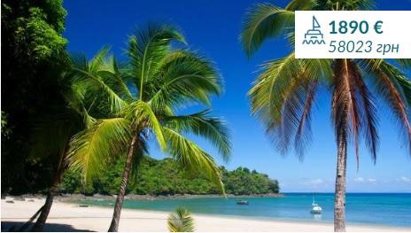 Путешествия по Антильським островам