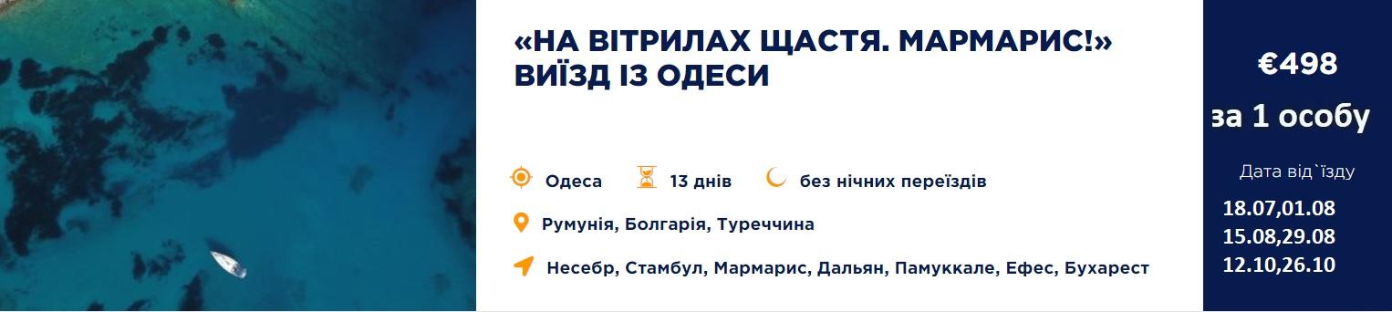 na vitrylah SHHastya - Болгарія з Луцька