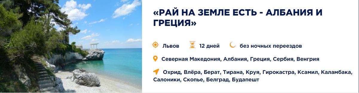 Abanyia3 - Экскурсионные автобусные туры на море