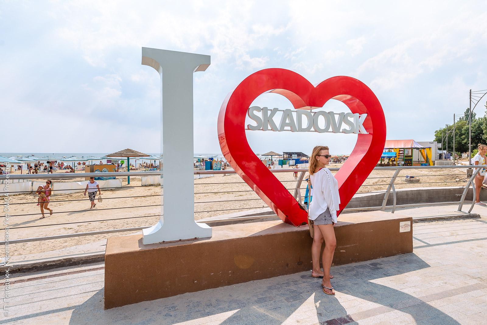 """skadovsk 020 - Тур - відпустка на море """"Перлини Південної України за 7 днів"""""""